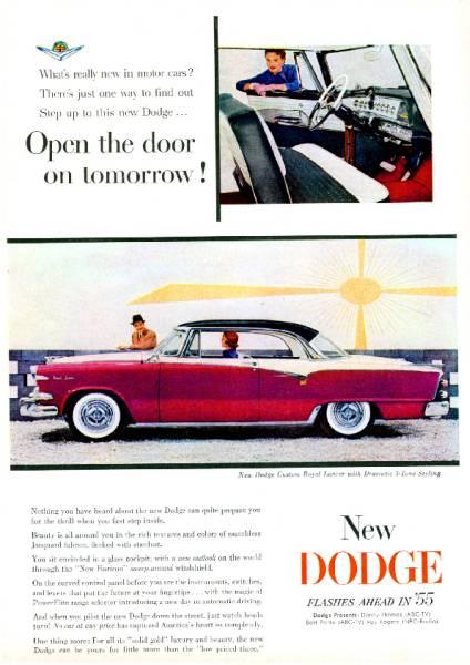 ◆1955年の自動車広告 ダッヂ カスタムロイヤルランサー