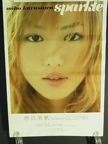 PR ポスター 唐沢美帆 J-POP アニメソング