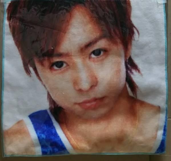 嵐◆2003年公式グッズ「櫻井翔タオル」新品未開封◆How's it going?