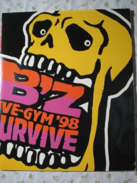 パンフ【B'z live-gym '98 survive】