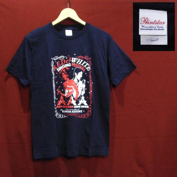 新品 桑田佳祐 / Act Against AIDS 2008 ツアー Tシャツ 紺 S 未使用