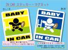 ■BABY IN CARマグネット ラガーマン!■ラグビー 赤ちゃん ベビー シール 車に乗ってます ステッカー/マグネット選択可能☆即買(3