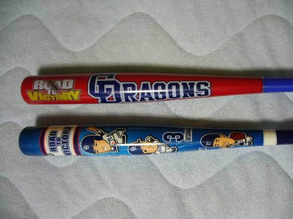 中日 ドラゴンズ Dragons 応援 バッド ブルー レア 2本セット_画像3