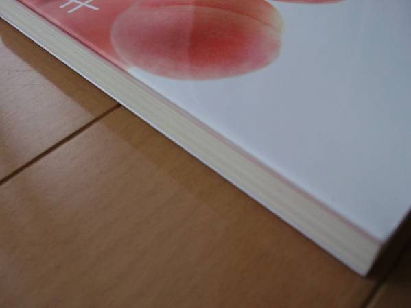 文庫 女性ホルモンがつくる、キレイの秘密 松村圭子著_画像3