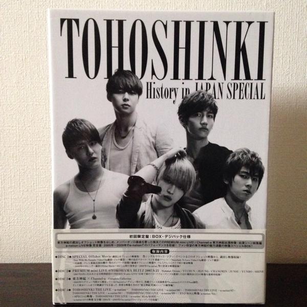 ★東方神起 『HISTORY in JAPAN SPECIAL 』初回限定盤