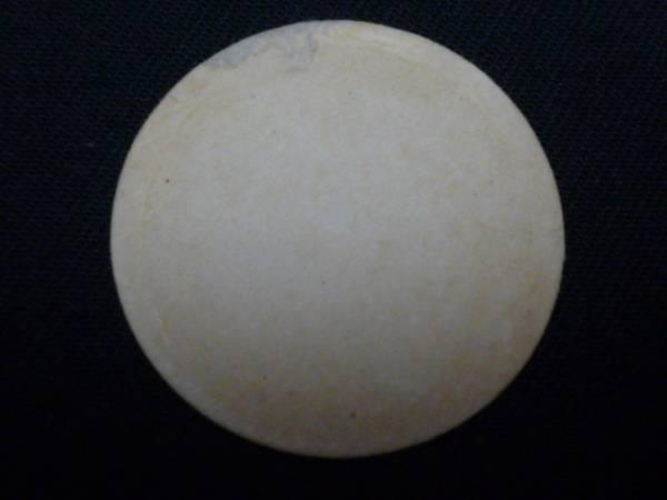 牛乳キャップ 牛乳のふた 雪印濃厚牛乳/雪印乳業/京都工場_画像2