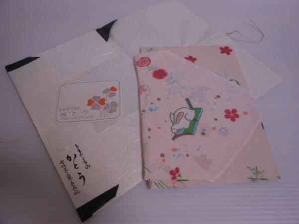 【未使用!】 ◆ 和装小物 ミニ風呂敷 ◆ ピンク うさぎ (44 cm)