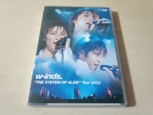 w-inds. DVD「w-inds. THE SYSTEM OF ALIVE Tour 2003」● ライブグッズの画像