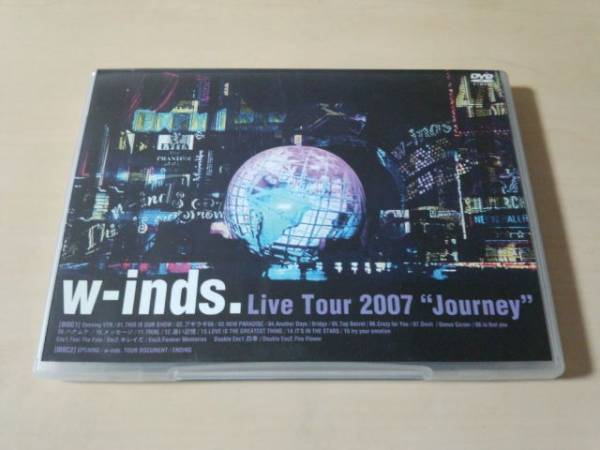 w-inds. DVD「w-inds. Live Tour 2007 Journey」● ライブグッズの画像