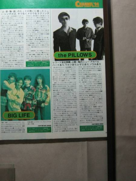 94【レコード会社移籍 心機一転】PILLOWS ♯