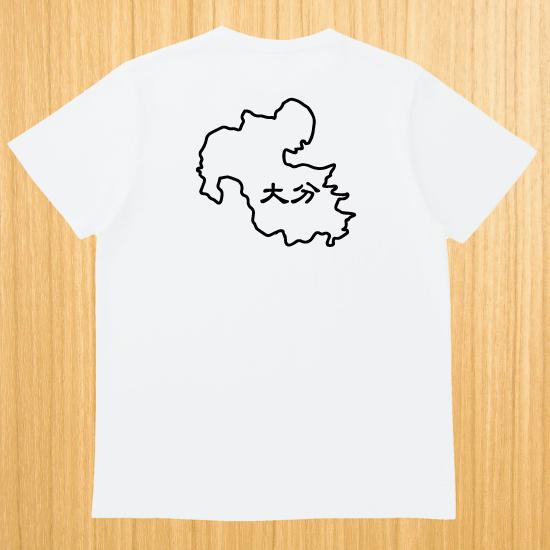 【新品】大分Tシャツ白 都道府県Tシャツ 日本地図 大分県 地元Tシャツ ご当地Tシャツ