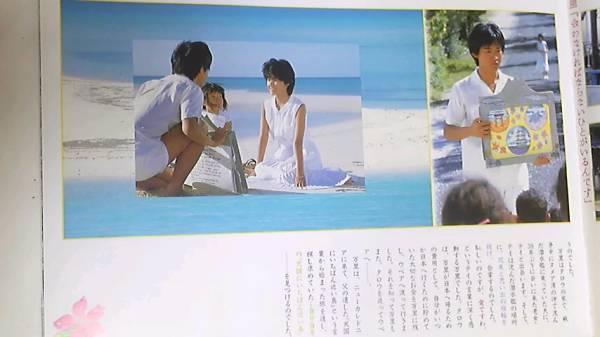 原田 知世 天国にいちばん近い島