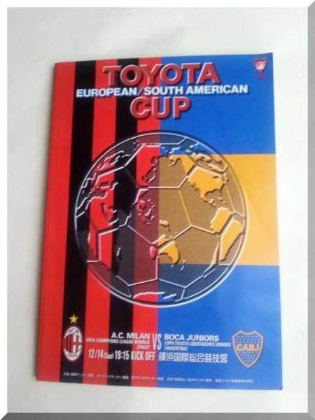 2003トヨタカップ★ACミランvsボカジュニアーズプログラム即決