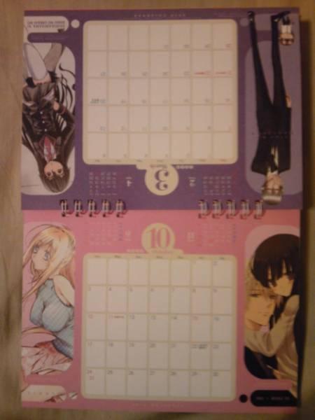 雑誌ガンガンJOKER2010年1月号付録2010カレンダーのみ_画像2