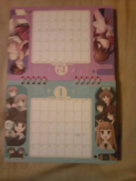 雑誌ガンガンJOKER2010年1月号付録2010カレンダーのみ_画像3