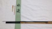 紀州竹竿 水連 8尺 美品です。