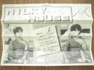 即決 中森明菜 ファンクラブ会報 MILKY HOUSE ミルキーハウス Vol.4 /クロネコDM便164円で発送できます
