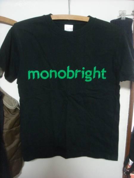 1506monobrightモノブライトTシャツ ツアー ロック フェス ヒダカトオル