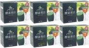 酵素青汁 3g×25袋 6箱 150袋 有機大麦若葉+75種類の野菜酵素