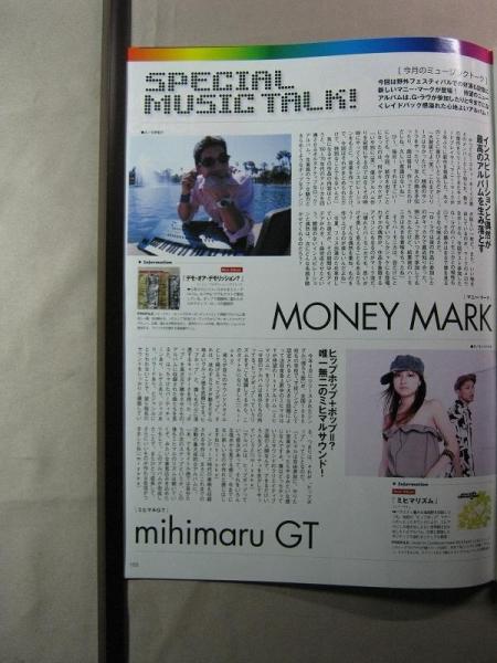 '04【新作 マニーマーク/1st ミヒマルGT/KREVA×Levi's】♯