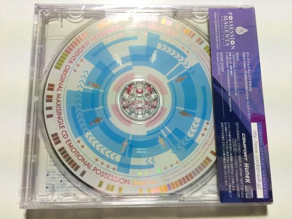 PSVita POSSESSION MAGENTA ポゼッションマゼンタ 特典 オリジナルマキシシングルCD 『EMOTIONAL POSSESSION』+ショートストーリー_画像2