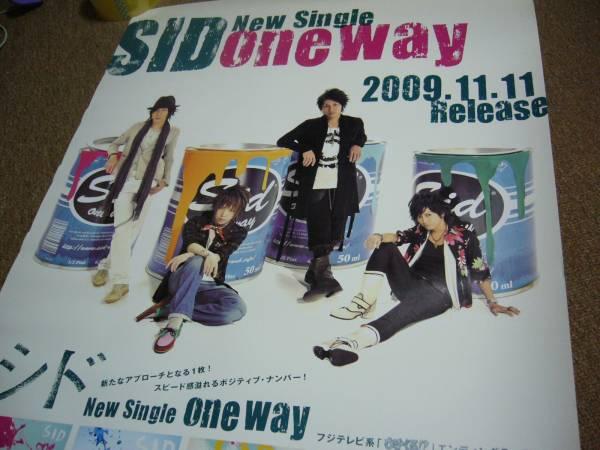 B2大サイズ ポスター SID(シド) one way