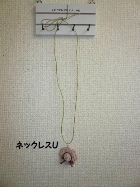 NY/新/即☆NY小物作家/ハンドメイド☆帽子モチーフネックレス/U_画像1