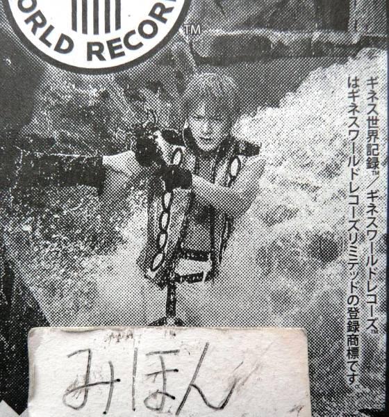 即決★切手可★ジャニーズワールド滝沢秀明写真ポスターチラシ
