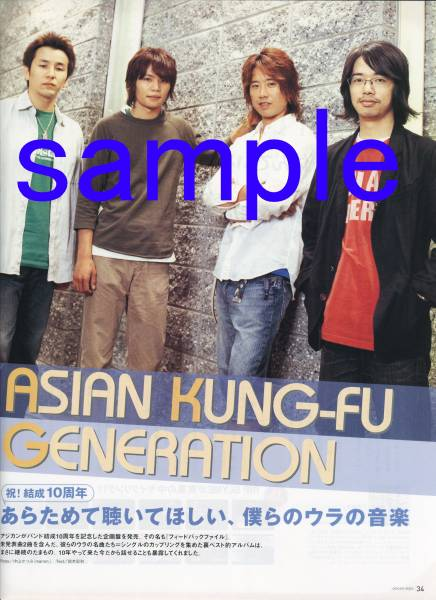 2p2◆oricon style 2006.11.6号 切抜 ASIAN KUNG-FU GENERATION
