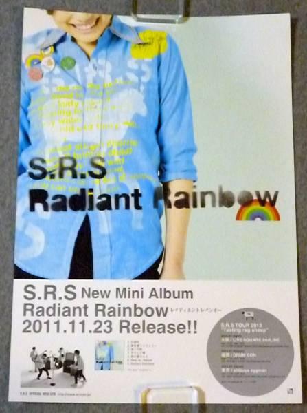 Ю⑥ 告知ポスター S.R.S[Radiant Rainbow] B3サイズ