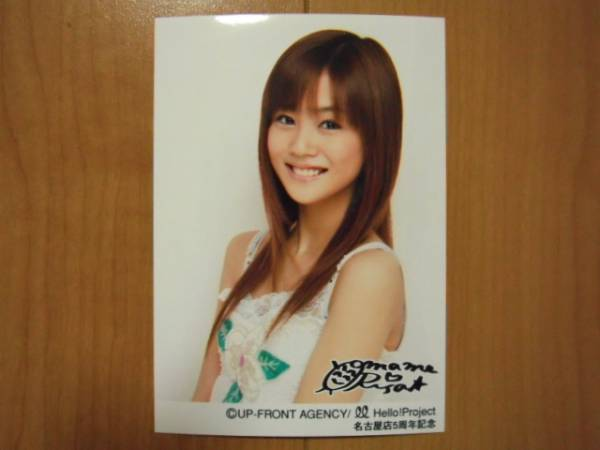 2006/6/1【新垣里沙】ハロショ名古屋店5周年記念サイン入写真