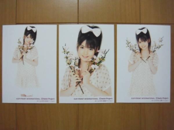 2009/4/21【道重さゆみ】ハロショ「さくら2009」渋谷原宿上野3枚