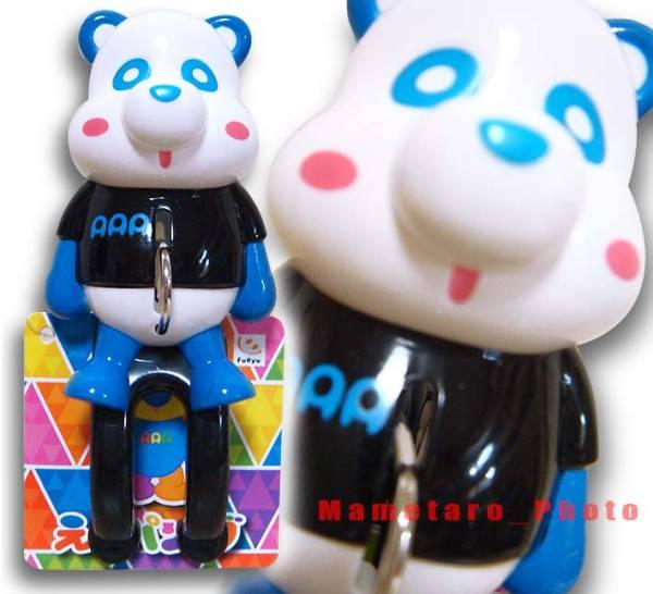AAA☆え~パンダ 洗濯ばさみ【與 真司郎(ブルー)】