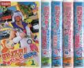 Kyпить set337 のりものスタ! のりスタ!みまくりんぐビデオ 全5巻+3本 на Yahoo.co.jp