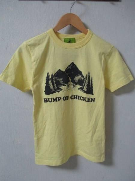 BUMP OF CHICKEN バンプオブチキン 2007 ツアーTシャツ Sサイズ