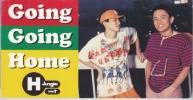 ◆即決◆(H Jungle with t) Going Going Home / 9F87
