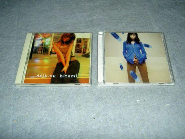 (p)CD hitomi/デジャ・ヴ deja-vu/by myself/2枚  送料無料_画像1