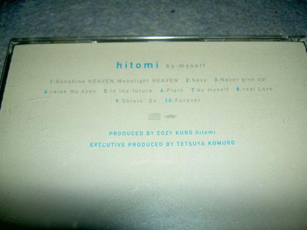 (p)CD hitomi/デジャ・ヴ deja-vu/by myself/2枚  送料無料_画像3