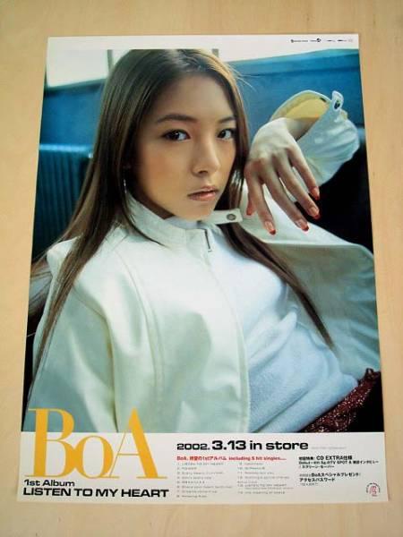 BoA / 『LISTEN TO MY HEART』 ポスター