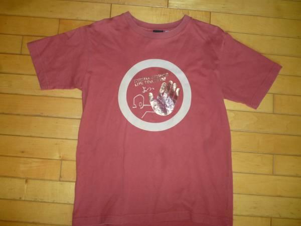 即決●KUWATA KEISUKE SHOW 2007 LIVE Tシャツ S