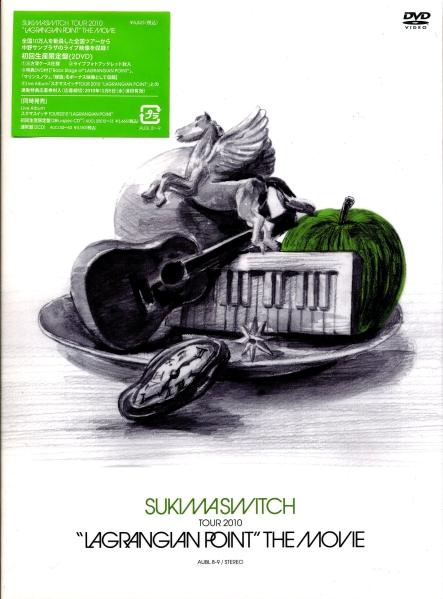 新品即決 スキマスイッチ TOUR 2010 LAGRANGIAN POINT 初回盤DVD ライブグッズの画像