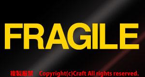 FRAGILE/ステッカー(割れ物注意/黄A-type 屋外耐候素材..._画像1