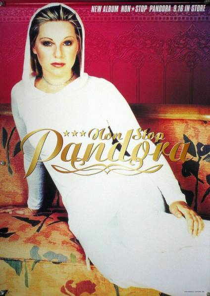 PANDORA パンドラ B2ポスター (02_34)