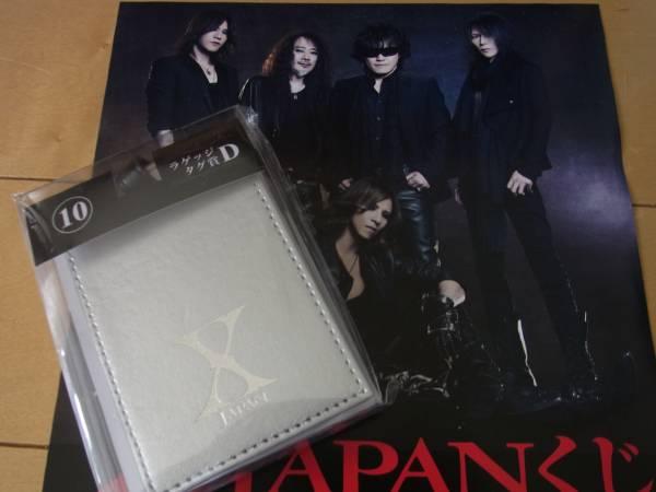 即決★新品 X JAPAN くじ ラゲッジタグ賞 D 1回¥800
