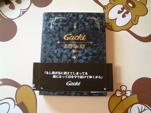 開封のみ!#PLATINUM BOX~Ⅵ~#GACKT DVD ライブグッズの画像