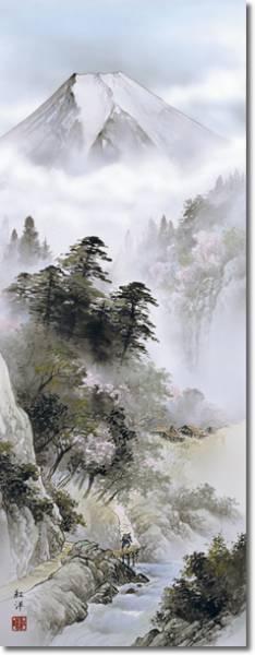田口紅洋 四季憧憬四季揃え山水 掛軸 掛け軸 新品4点セット_画像3