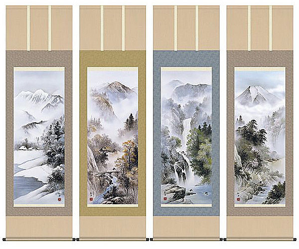 田口紅洋 四季憧憬四季揃え山水 掛軸 掛け軸 新品4点セット_画像1
