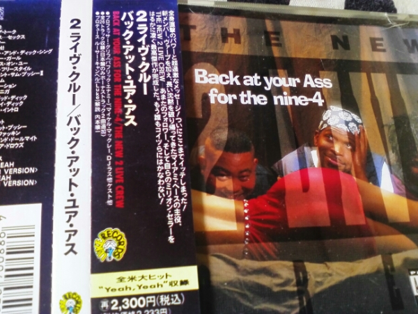THE 2 LIVE CREW BACK AT YOUR ASS 2ライヴクルー_画像1