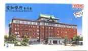 ファインモールド「1/500愛知県庁 本庁舎」未開封新品