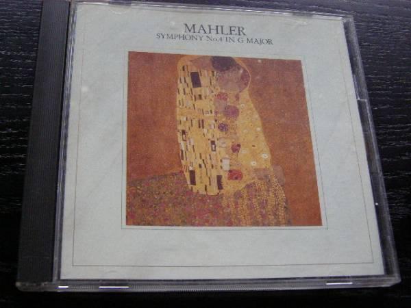 マーラー/交響曲第4番「大いなる喜びへの讃歌」/マゼール/CBS SONY FDCA-538/管理No.1709182_画像1